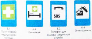 05_2 Зелёная медицина